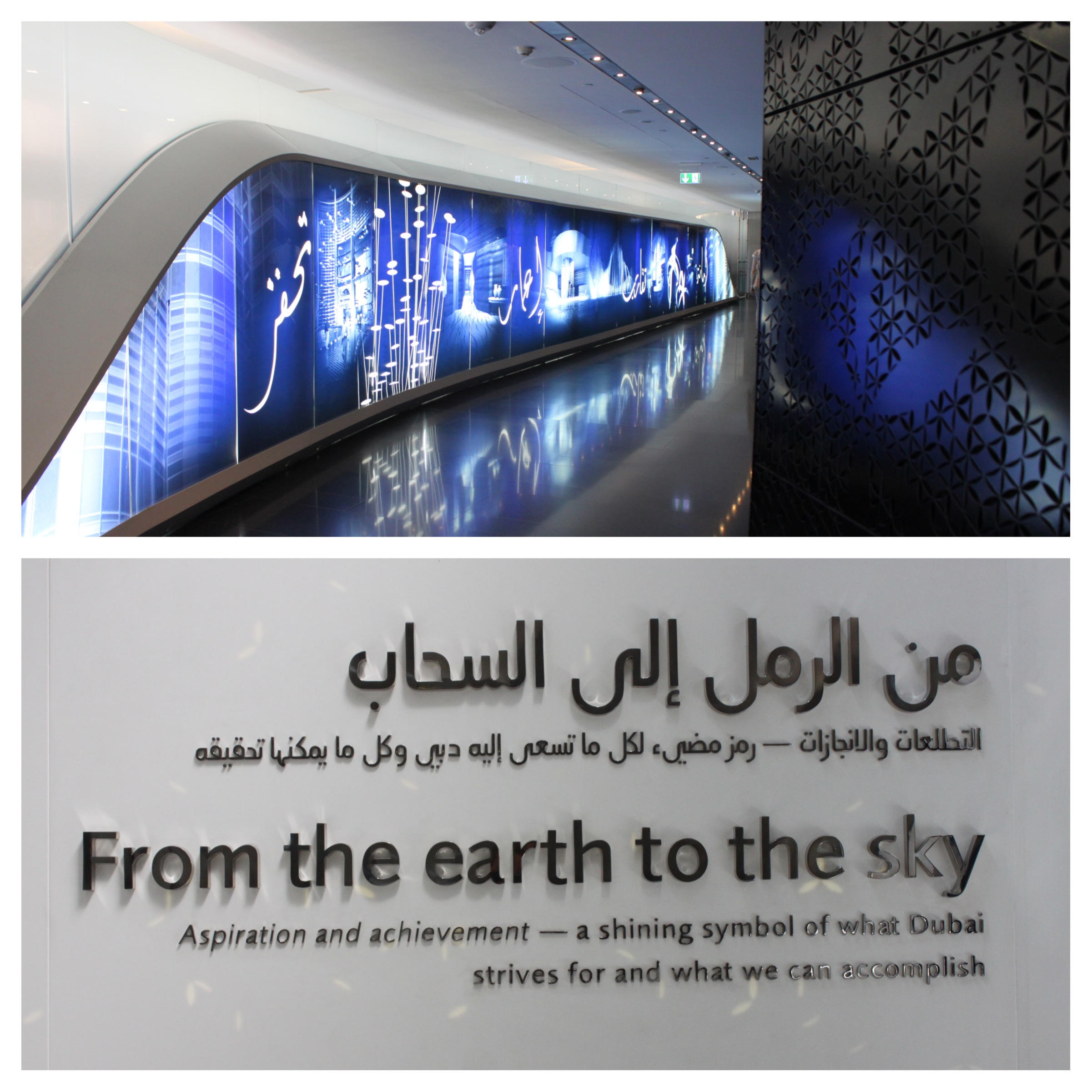 burj khalifa, from the earth to the sky