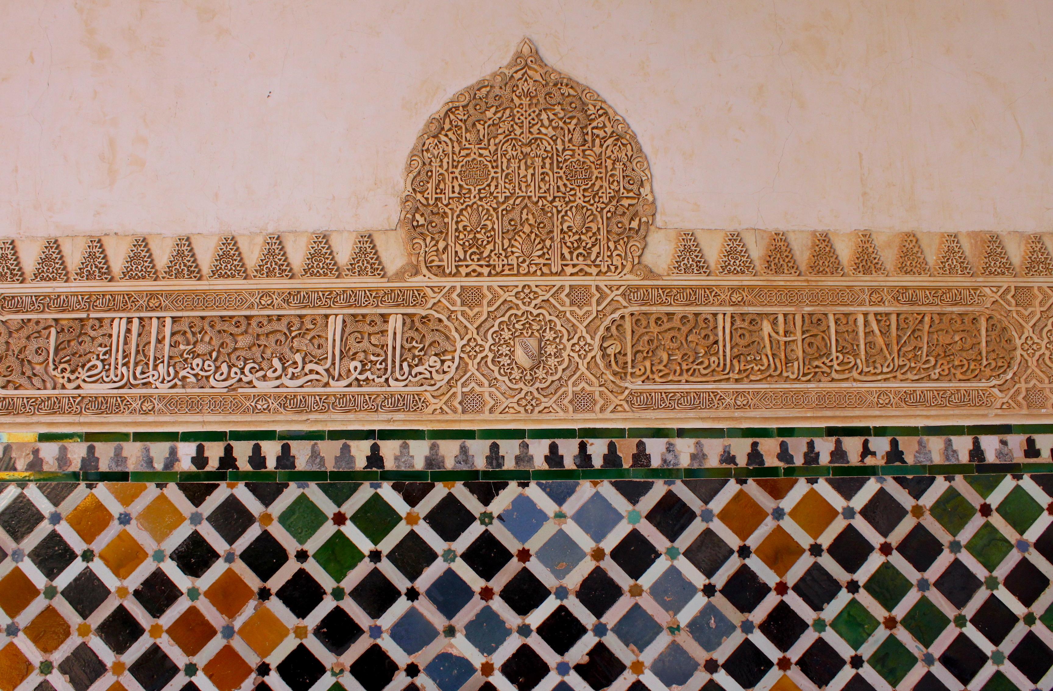 I merletti dell'Alhambra