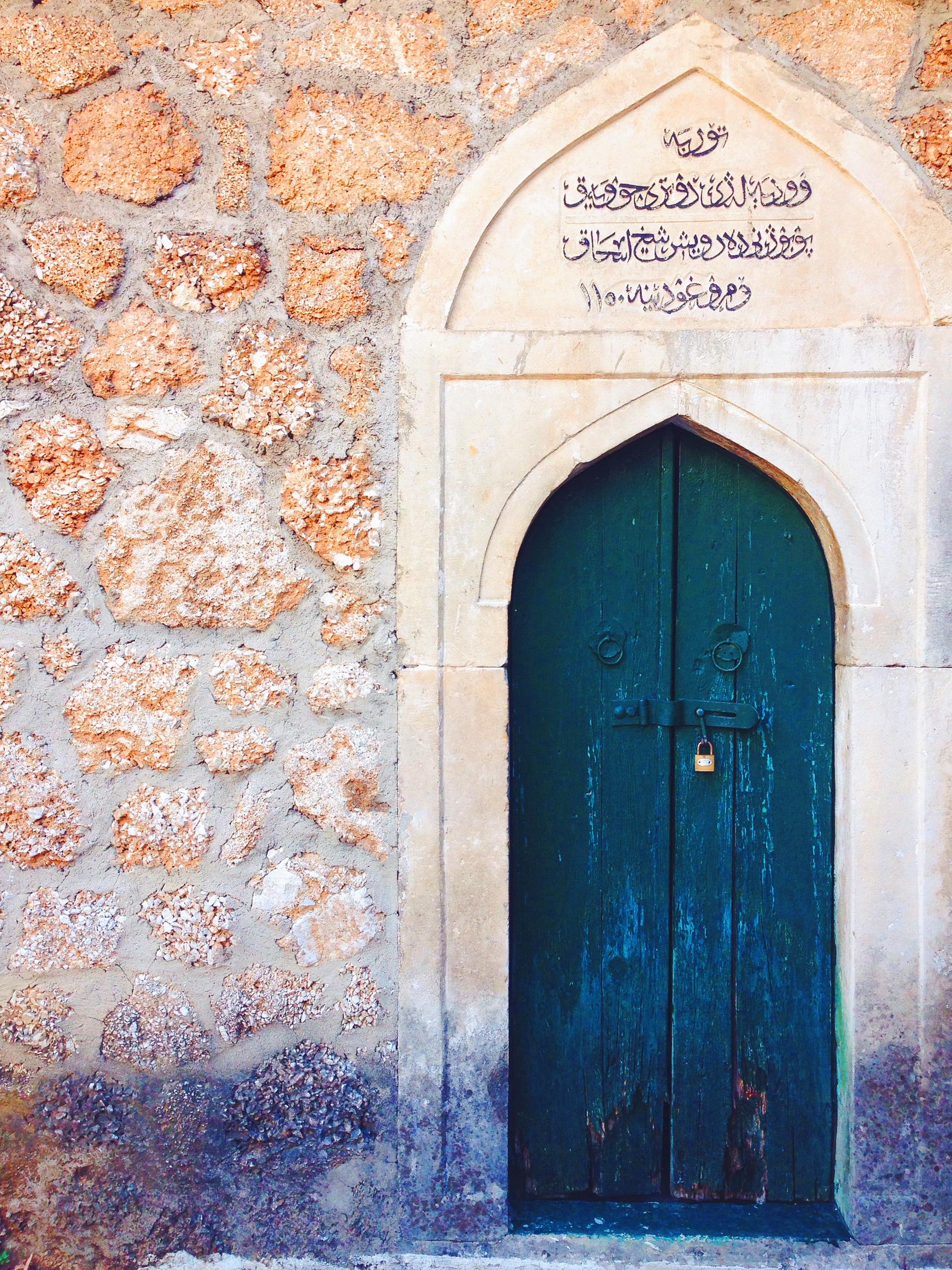 Moschea a mostar
