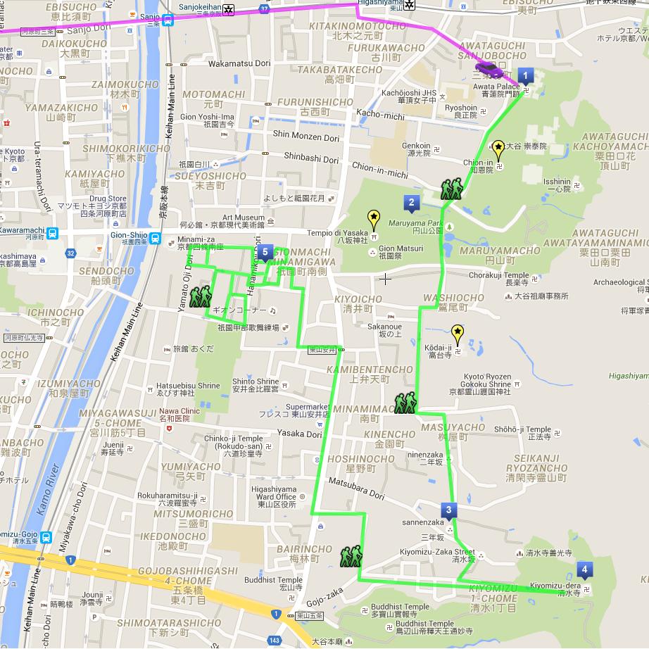 Itinerario a Kyoto di 3 giorni - primo giorno