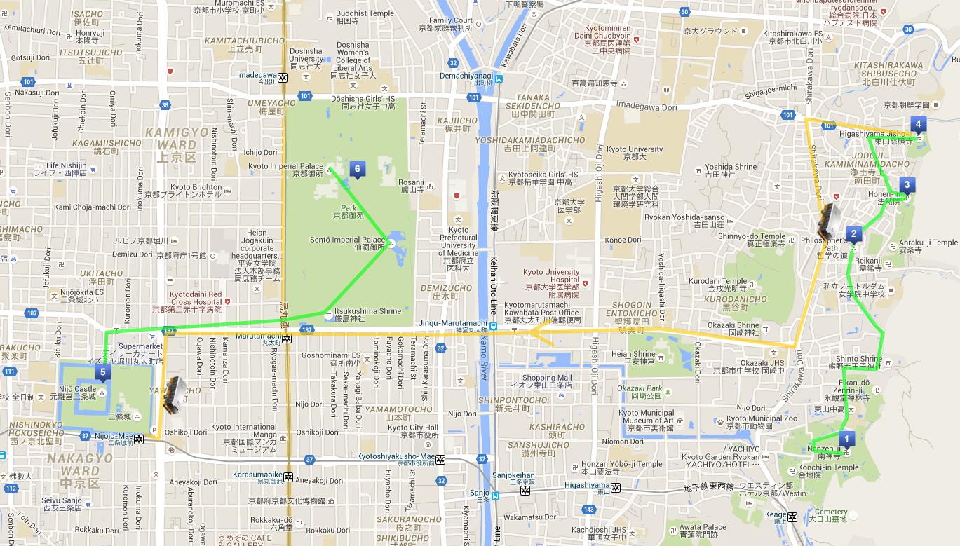 Itinerario a Kyoto di 3 giorni - secondo giorno, Higashiyama Nord e Kyoto Centrale