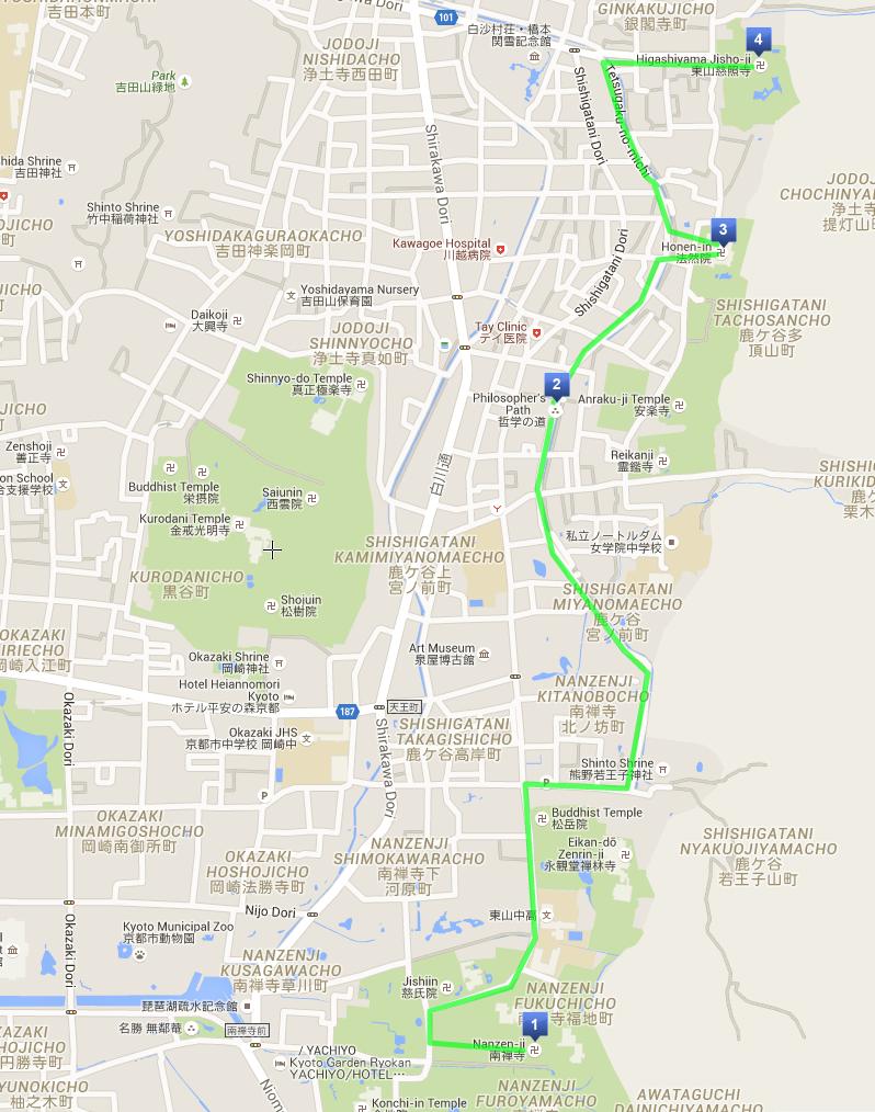 Itinerario a Kyoto di 3 giorni - secondo giorno, Higashiyama Nord