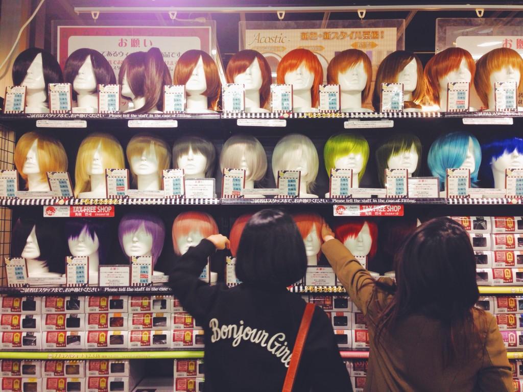Negozi per cosplayer in Giappone