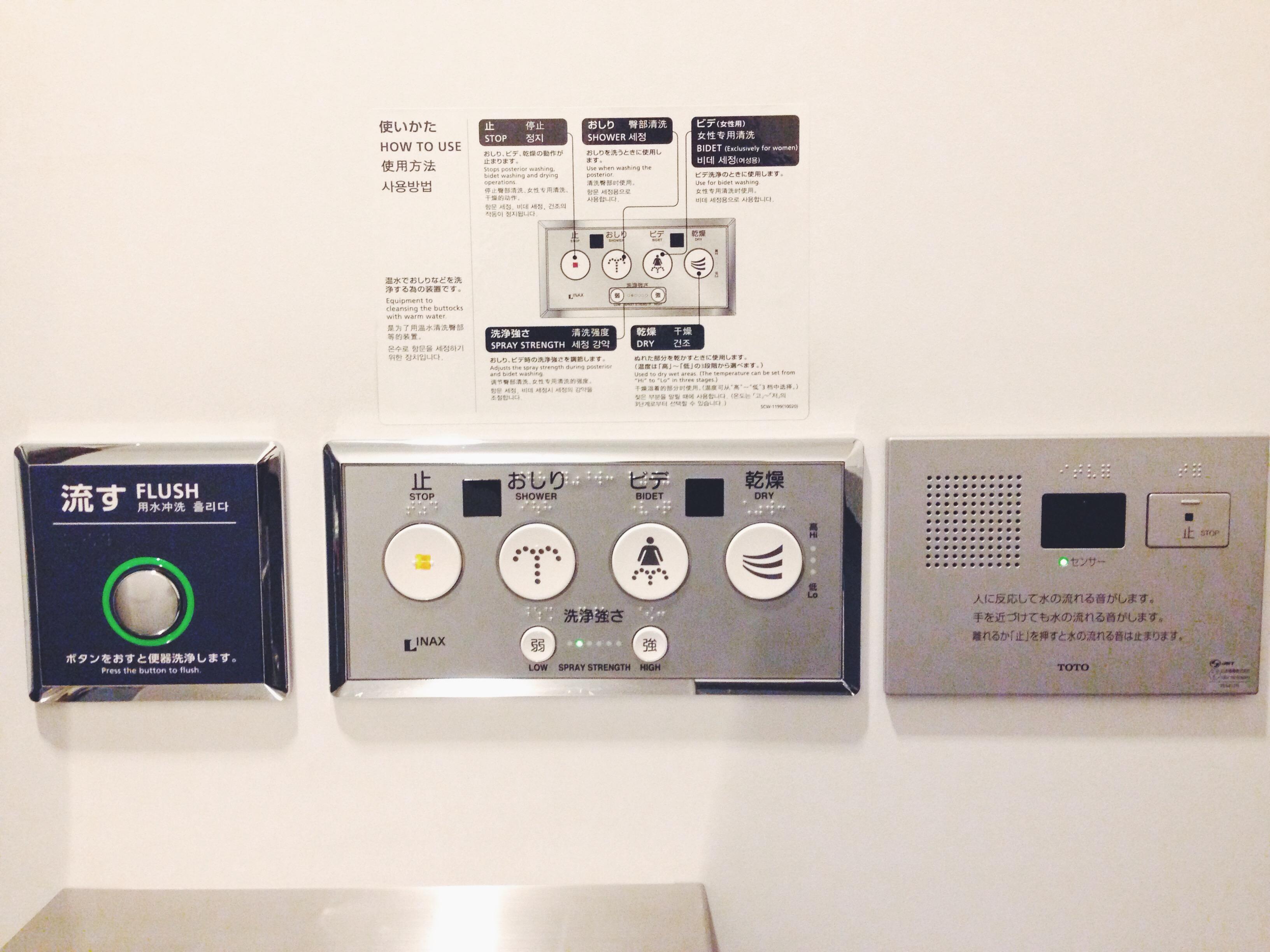Toilet e bagni in Giappone