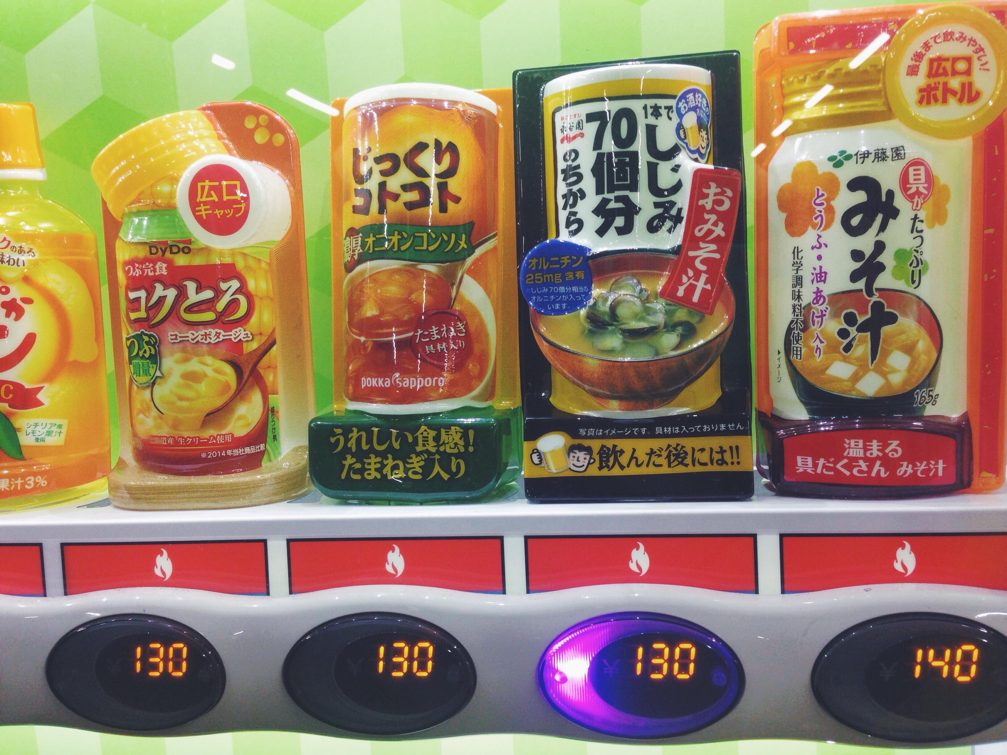 Zuppa di vongole in lattina in Giappone