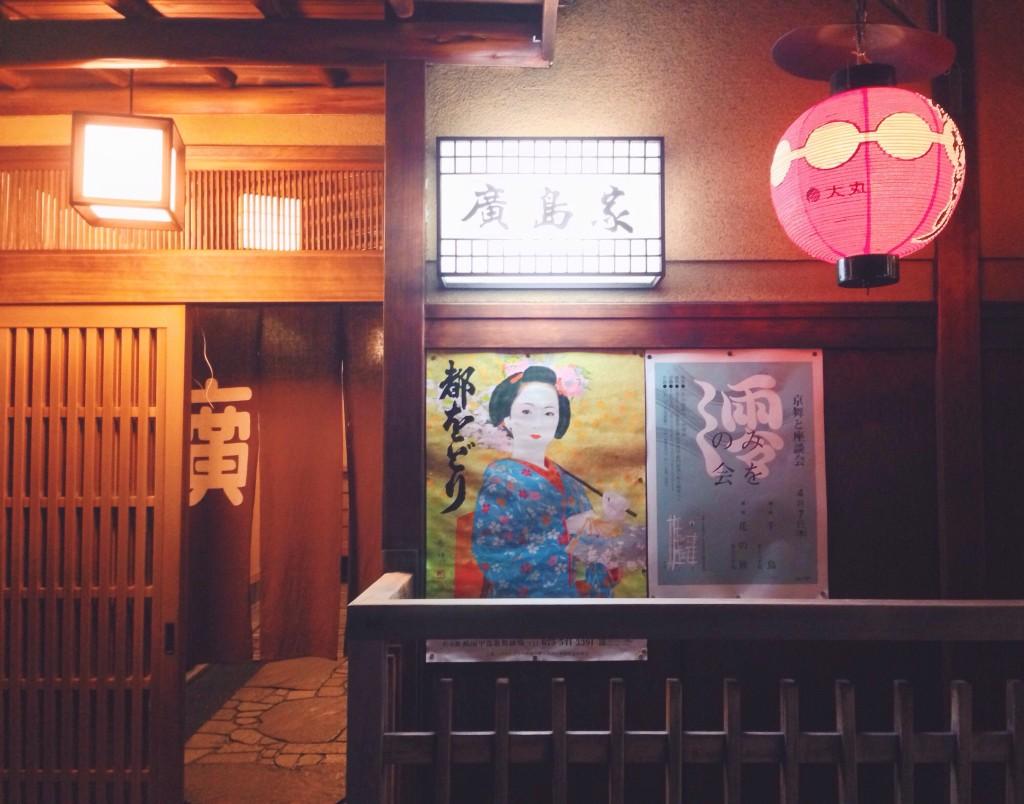 Gion di sera, il quartiere tipico e storico di Kyoto