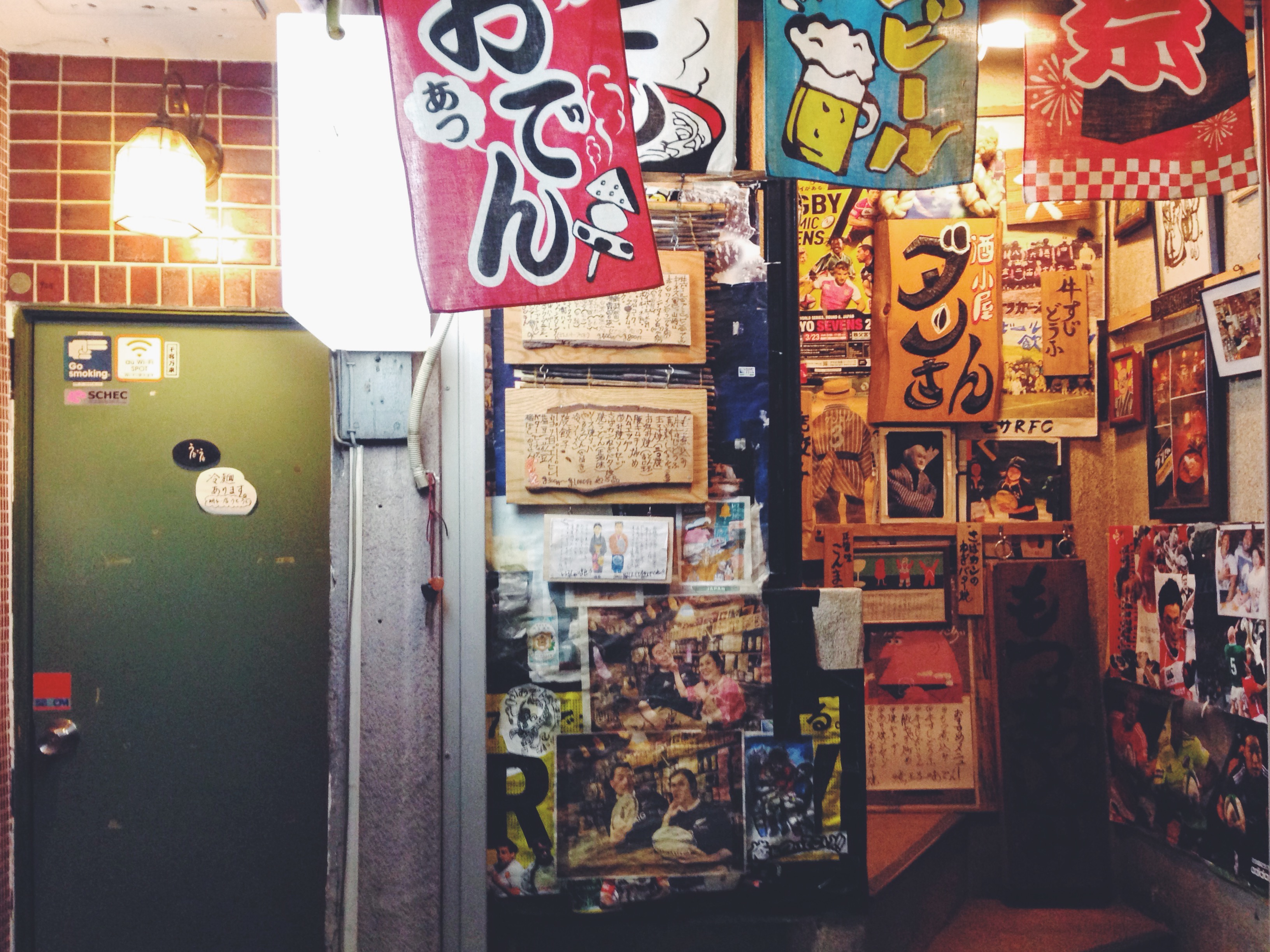 Golden Gai ❤