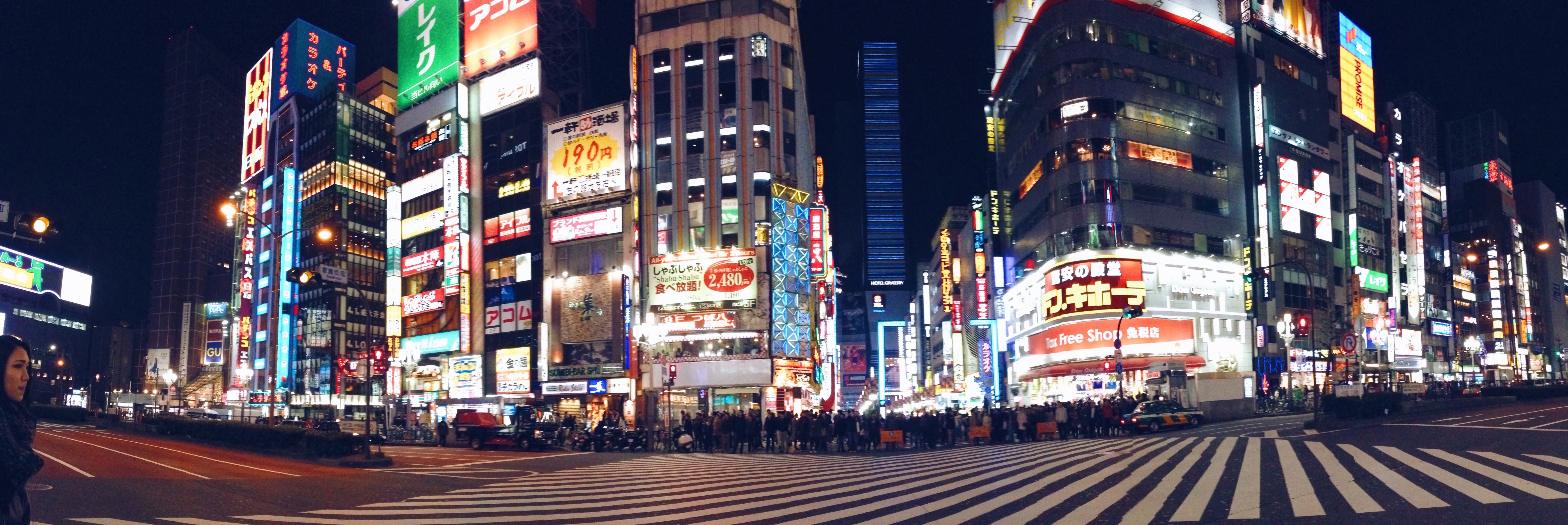 Shinjuku by night