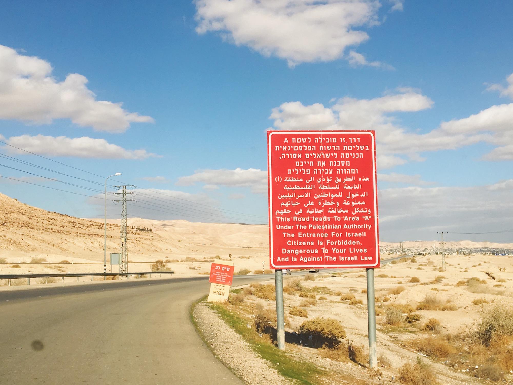 Confine tra Israele e Palestina
